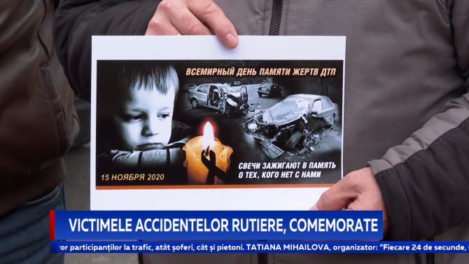 VICTIMELE ACCIDENTELOR RUTIERE, COMEMORATE